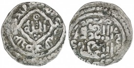 GREAT MONGOLS: Far Eastern series, ca. 1260s, AR dirham (2.20g), Kucha (Kuja), AH662, A-L1979, Allah in center, malik repeated 4 times in the segments...