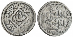 GREAT MONGOLS: Far Eastern series, ca. 1260s, AR dirham (2.24g), Kucha (Kuja), AH662, A-L1979, Allah in center, malik repeated 4 times in the segments...