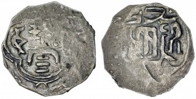 CHAGHATAYID KHANS: Tuqa Timur, 1272-1291, AR dirham (2.10g), Khotan, ND, A-1985K, cf. Zeno-7215 for a clearer example, with the Chinese character bao ...