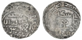 CHAGHATAYID KHANS: temp. Isan Buqa, 1309-1318, AR dirham (2.00g), Tirmidh, A-1987, date appears to be AH709 on the obverse and either 710 or 720 on th...