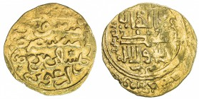 ILKHAN: Arghun, 1284-1291, AV dinar (3.94g), A-2144, without date or mint, F-VF.