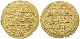 ILKHAN: Gaykhatu, 1291-1295, AV dinar (4.47g), Tabriz, AH691, A-2158.1, mint name once on obverse, twice on reverse, clear date, nice strike with almo...