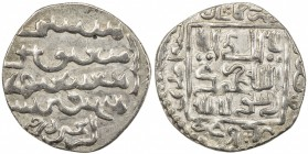 ILKHAN: Gaykhatu, 1291-1295, AR dirham (2.07g), Kashan, AH(6)91, A-2159.1, ruler cited in Arabic as irenjin turji, rare mint for this reign, EF, R.