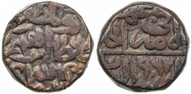 DELHI: Ibrahim Shsh, 1554-1555, AE paisa (20.58g), NM, AH962, G-D1165, unusually nice quality, without any weakness, and very well centered, bold VF, ...