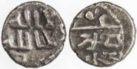 GOVERNORS OF SIND: 'Uyayna, 758-760, AR damma (0.32g), NM, ND, A-U1493, obverse la ilah i- / -lla Allah, uncertain symbol above, reverse 'uyayna with ...