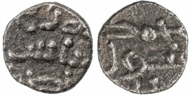 GOVERNORS OF SIND: 'Abbas (?), ca. 840s or 850s, AR damma (0.21g), NM, ND, A-Z1493, Fishman-CS20, obverse Allah wali / 'abbas (?) / wa nasiruhu // rev...