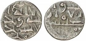 HABBARIDS OF SIND: 'Abd Allah III, early 11th century, AR damma (0.44g), NM, ND, A-1502D, pellet below obverse, same style as the last issues in the n...
