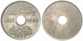 EGYPT: Hussein Kamil, 1914-1917, copper-nickel 10 milliemes (5.72g), Kings Norton, 1917/AH1335-(KN), KM-Pn32, uniface trial strike of the obverse of t...