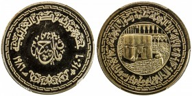 EGYPT: Arab Republic, AV 100 pounds, 1986/AH1406, KM-642, view of the Kaaba in the holy city of Mecca, mintage of only 700 pieces, PCGS graded PF67 DC...
