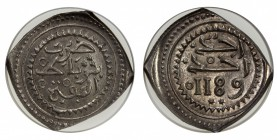 MOROCCO: Muhammad III, 1757-1790, AR 10 dirhams (mithqal), Rabat al-Fath, AH1189, KM-41, A-592, exquisite specimen with much original mint luster, far...