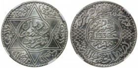 MOROCCO: Yusef, 1912-1927, AR 10 dirhams (rial), Paris, AH1336, Y-33, fabulous example for this type, NGC graded MS65.