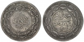 "SUDAN: Abdullah b. Mohammad, 1885-1898, AR 20 piastres (23.87g), Omdurman, AH1304 year 5, KM-7.1, with the numeral ""1"" at the top of the reverse, even..."
