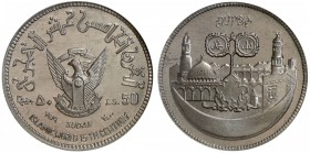 SUDAN: Democratic Republic, 50 pounds, 1979/AH1400, KM-E19, Islamic World 15th Century, essai pattern in aluminum, mintage of 25 pieces, NGC graded MS...