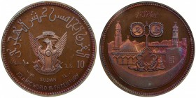 SUDAN: Democratic Republic, AE 10 pounds, 1979/AH1400, KM-P8, Islamic World 15th Century, copper pattern piedfort (piéfort) issue, mintage of only 5 p...