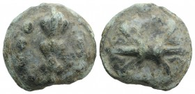 Northern Apulia, Luceria, c. 217-212 BC. Cast Æ Quatrunx (30mm, 34.93g). Thunderbolt on a raised disk. R/ Club; four pellets to r.; all on a raised di...