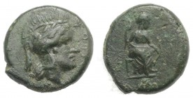 Sicily, Athl-, c. 344-339 BC. Æ (13mm, 2.96g, 9h). Helmeted head of Athena r. R/ Female figure seated r., holding trident(?) in r. hand, grounded bow ...