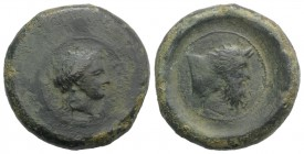 Sicily, Herbessos, 339/8-336 BC. Æ Hemilitron (31.5mm, 30.35g, 11h). Wreathed head of female (Sikelia?) r. R/ Forepart of man-headed bull r. CNS III, ...