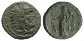 Sicily, Himera as Thermai Himerensis, c. 250-200 BC. Æ (19mm, 6.67g, 12h). Bearded head of Herakles r., wearing lion skin headdress. R/ Turreted femal...