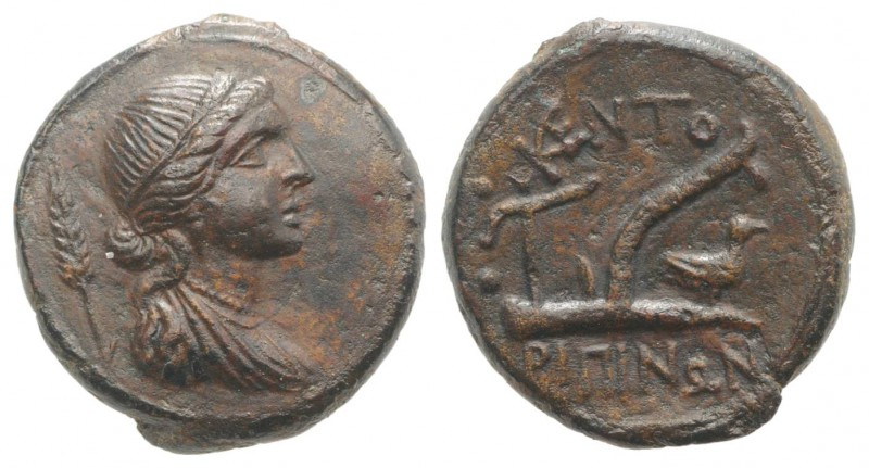Sicily, Kentoripai, c. 2nd century. Æ Hexas (15mm, 2.74g, 12h). Draped bust of P...