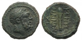 Sicily, Kentoripai, c. 213-207 BC. Æ Chalkous (13mm, 2.60g, 3h). Bearded head of Herakles r., wearing tainia. R/ Club; XI (mark of value) below. CNS I...