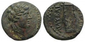 Sicily, Lilybaion, c. 2nd century BC. Æ (23mm, 6.39g, 12h). Laureate head of Apollo r. R/ Kithara. CNS I, 3; HGC 2, 749. Tooling, Good VF