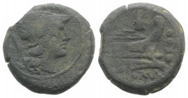 Meta series, Rome, c. 206-195. Æ Triens (23mm, 11.32g, 4h). Helmeted head of Minerva r. R/ Prow r.; meta above. Crawford 124/5; RBW 572. Extremely Rar...