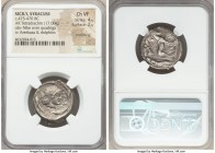 SICILY. Syracuse. Deinomenid Tyranny. Ca. 475-470 BC. AR tetradrachm (24mm, 17.00 gm, 3h). NGC Choice VF 4/5 - 2/5, smoothing. Hieron I, ca. 475-470 B...