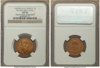 British Colony. George VI Shilling 1947-KN AU58 NGC, Kings Norton mint, KM23var. Struck without security edge (edge reeded). Reportedly Ex. Pridmore, ...