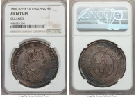 George III Bank Dollar of 5 Shillings 1804 AU Details (Cleaned) NGC, KM-Tn1. A splendid representative lightly cleaned long ago, but since retoned wit...