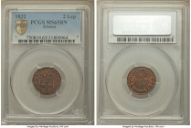 Othon 2 Lepta 1832 MS65 Brown PCGS, KM14. A stunning representative, radiate flow lines so profuse in the fields as to give an ethereal feel to the ot...