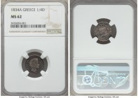 Othon 1/4 Drachma 1834-A MS62 NGC, Paris mint, KM18. A conditional rarity to be sure, the fields a hearty gunmetal with strong charcoal elements, and ...