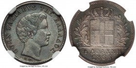 Othon 1/2 Drachma 1833 MS63 NGC, KM19. A charming example with a deep underlying luster, the surfaces possessing a flashy quality that beckons further...