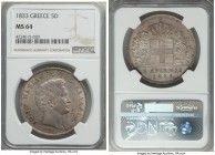 Othon 5 Drachmai 1833 MS64 NGC, KM20, Dav-115. A popular type, almost never seen in the choice level of preservation, a few adjustment marks on the ki...