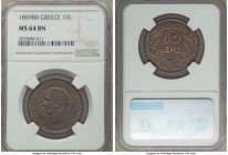 George I 10 Lepta 1869-BB MS64 Brown NGC, Strasbourg mint, KM43. A typically well-worn type presented here in striking relief with sharp edges to all ...