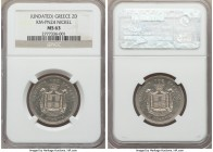 George I nickel Double-Reverse Pattern 2 Drachmai ND (1868) MS63 NGC, KM-Pn24, Divo-P78. Plain edge variety. Reported Mintage: 3. A wonderfully lustro...