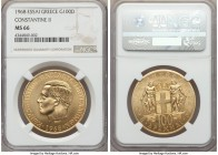 Constantine II gold Essai 100 Drachmai 1968 MS66 NGC, KM-Unl. Private restrike in gold with a reported mintage of 20 pieces.   HID99912102018