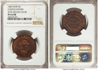 Faustin I copper Proof Pattern 6 Centimes 1850 PR63 Red and Brown NGC, KM-Pn46.  HID99912102018