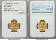 Mughal Empire. Aurangzeb Alamgir gold Mohur AH 1076 Year 8 (1672/3) UNC Details (Harshly Cleaned) NGC, Aurangabad mint, KM315.10. Firmly matte and per...