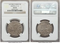Bhopal. Shah Jahan Begam 2 Nazarana Rupees AH 1286 Year 2 (1870/1) AU58 NGC, KM-YC14. A most elusive and largest of the denominations minted in the st...