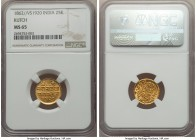 Kutch. Pragmalji II gold 25 Kori VS 1920 (1863) MS65 NGC, KM-Y17.1. An exceptional grade for this tiny golden type, struck to a laudably high relief w...
