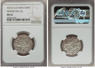 Mysore. Tipu Sultan Rupee AM 1216 Year 6 (1787) MS63 NGC, Patan mint, KM126. A conditionally scarce type rarely encountered in Mint State.  HID9991210...