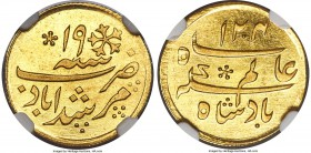 British India. Bengal Presidency gold 1/4 Mohur AH 1204 Year 19 (1819) MS65 NGC, Murshidabad mint, KM110, Stevens-6.5. Vertical milled edge. A beautif...