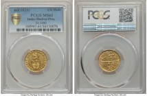 British India. Madras Presidency gold 5 Rupees (1/3 Mohur) ND (1820) MS61 PCGS, Madras mint, KM422, Fr-1590. A sumptuous golden jewel, the full nature...