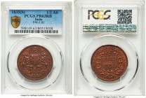 British India. East India Company Proof 1/2 Anna 1835-(b) PR63 Red and Brown PCGS, Bombay mint, KM447.1, S&W-1.81. Quite medallic in presentation with...