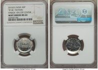 "Republic Error ""TP XE"" Pattern 50 Paisa 2010-(H) MS66 NGC, KM-Unl. Struck 10% off-center. An apparently undocumented modern pattern issue made all the..."