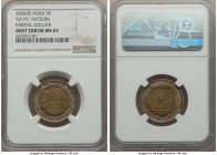 "Republic Mint Error ""EX PT."" Pattern 5 Rupees 2004-(B) MS63 NGC, KM-Unl. Partial collar strike. A very rare combination of an undocumented pattern and..."