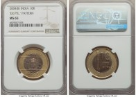 "Republic ""EX PTL."" Pattern 10 Rupees 2004-(B) MS65 NGC, KM-Unl. A most intriguing and engaging pattern with the centers quite flashy.  HID99912102018"