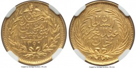 Ottoman Empire. Abdul Aziz with Muhammad al-Sadiq Bey gold 25 Piastres AH 1290 (1873/4)MS64 NGC, Tunus mint (in Tunisia), KM148. Finely struck with a ...