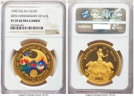 Republic gold Proof 200 Dollars 1995 PR70 Ultra Cameo NGC, KM45. Struck to commemorate the 50th anniversary of the United Nations. A gleaming proof an...