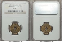 Ferdinand I brass Pattern 50 Bani 1921 MS63 NGC, cf. KM-PnB181, Stamb-096-1.2. Sharp execution of the design elements throughout and a pleasing soft c...